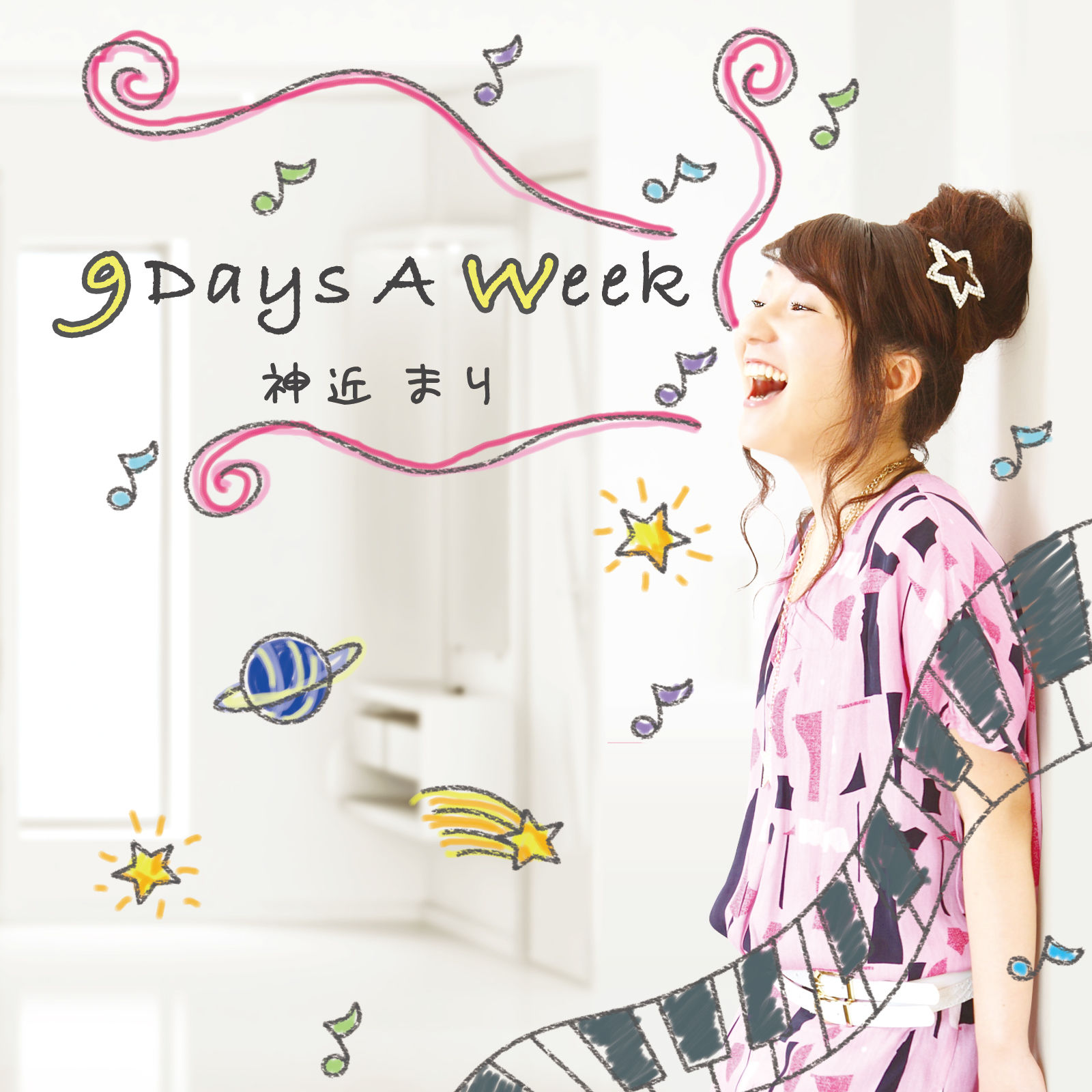 2nd Album 「9 Days A Week」