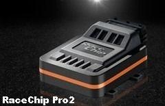 RaceChip 6%引!全メーカー対応 最安値に挑戦! 送料無料!取付簡単でパワーアップ! レースチップ 正規代理店です!