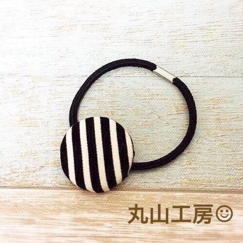丸山工房 北欧柄 くるみボタンのヘアゴム 小(35mm)【ストライプ】