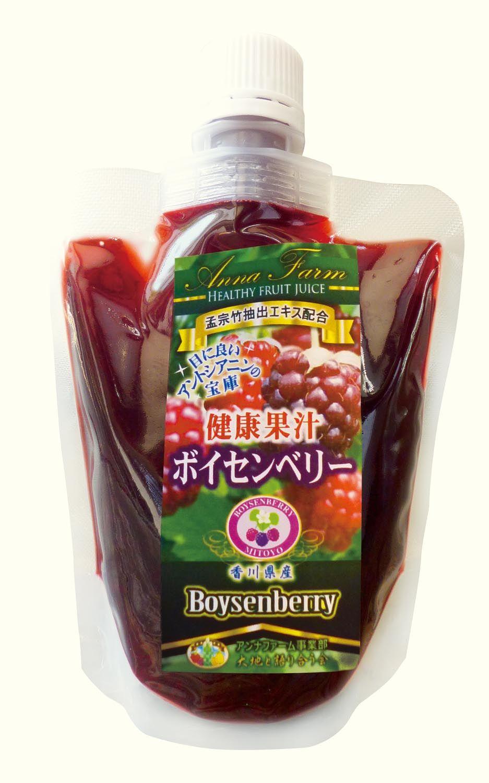 ボイセンベリー健康果汁  1L