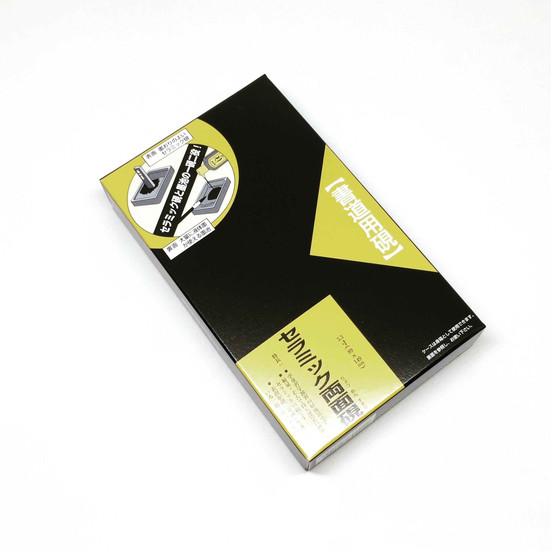 呉竹 セラミック両面硯(りょうめんすずり)5.3寸