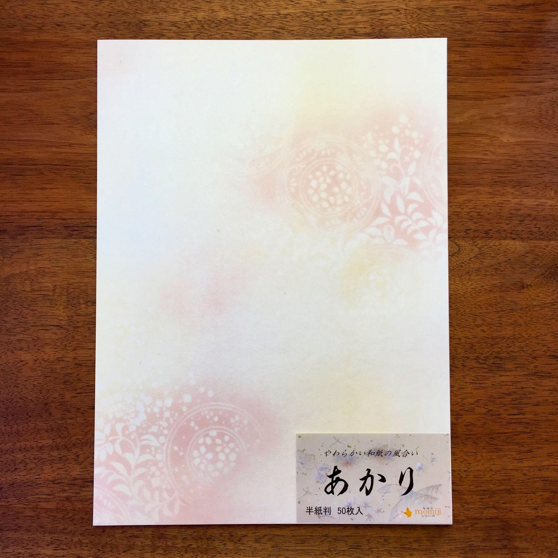 練習用 料紙 あかり(半紙・半懐紙判)50枚入