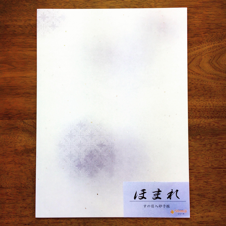 練習用 料紙 ほまれ(半紙・半懐紙判)50枚入
