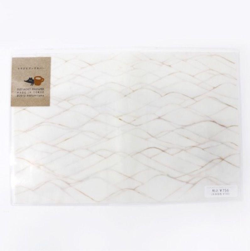 ろうびきブックカバー(白い波型)