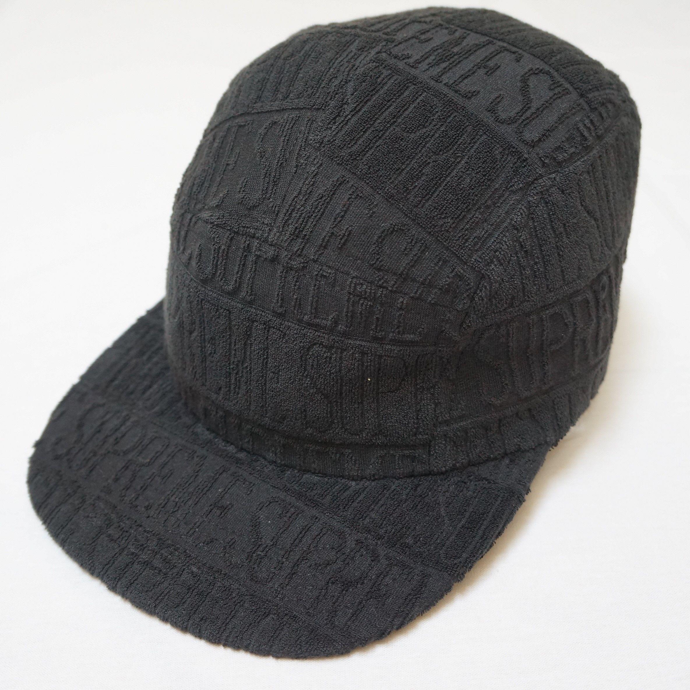 SUPREME CAP  Black Text Stripe Terry
