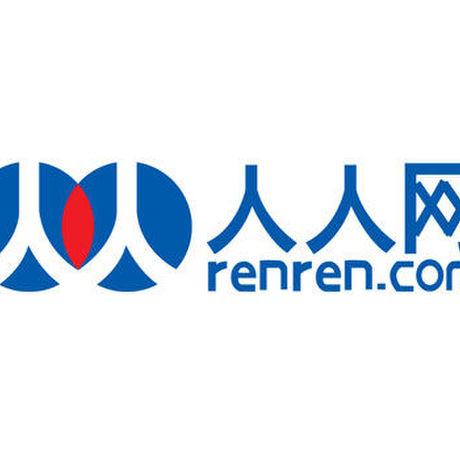 中国・人人(レンレン)アカウントの取得を代行します(中国語不要・日本人スタッフとのやりとり)