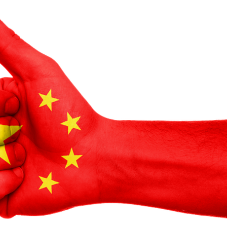 中国ICP(非経営性)の取得を代行します(ご購入者様の手続きは日本国内のみ完了します)