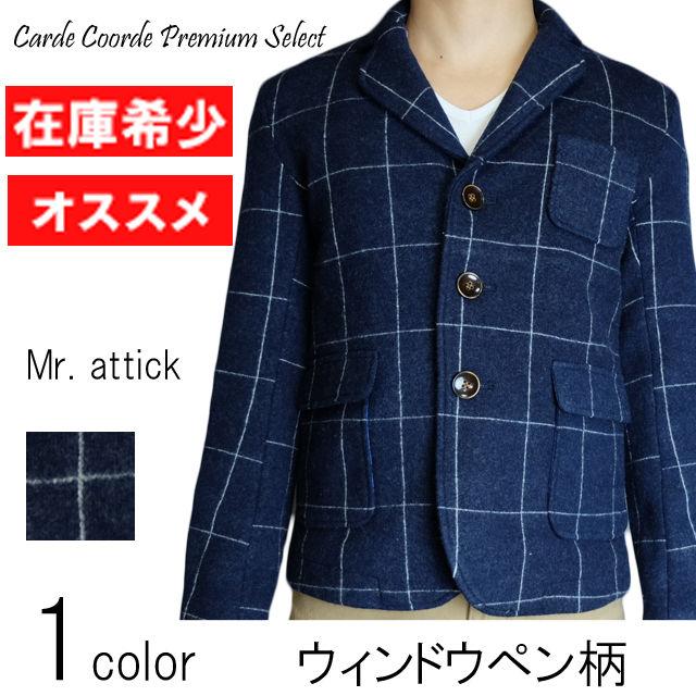 Mr.attick(ミスター・アティック) ウィンドウペン柄圧縮ウールテーラードジャケット JKT セーター地 メンズ 長袖 MA14-3-J001