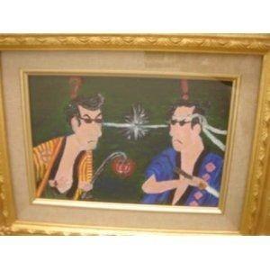 油絵創作画:sm号:江戸兵衛と奴一平