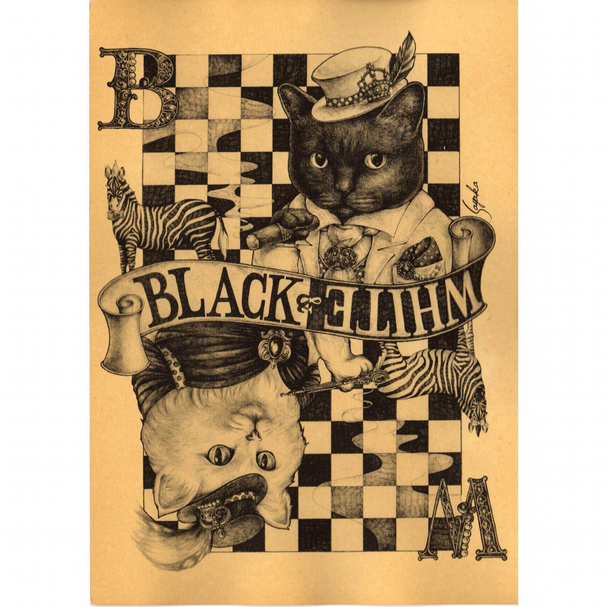 珈琲染めポストカード(Lサイズ)-Mr.Black&Ms.White(♂)(♀)