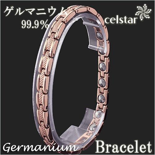 LASSO Rose Gold 最高級品質 ゲルマニウム ブレスレット