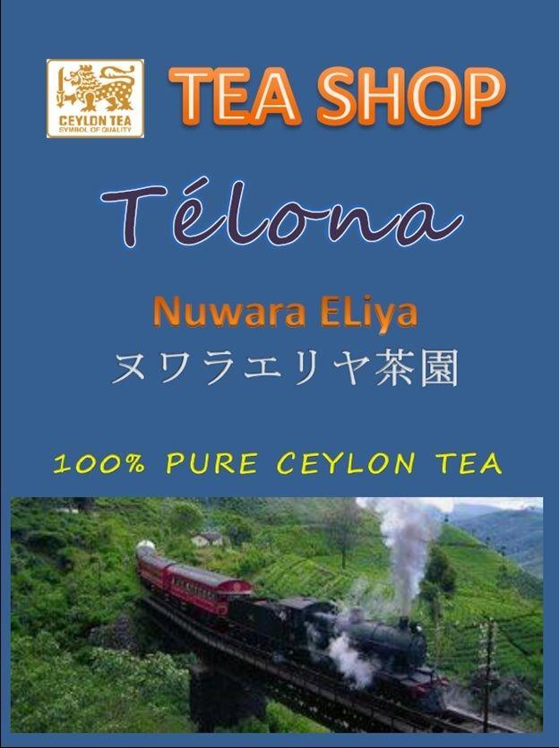 CEYLON NUWARA ELIYA TEA 100g