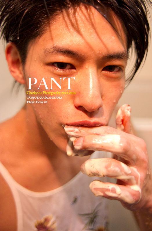 『PANT』Photo Book 02(写真集)
