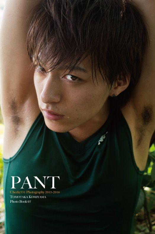 『PANT』Photo Book 07(写真集)