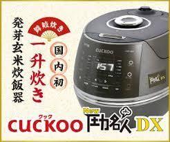 発芽玄米炊飯器 CUKOO 圧力名人 一升炊き