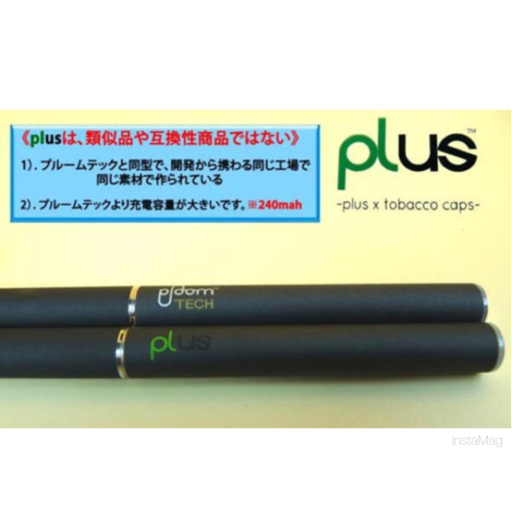 送料無料☆大人気☆電子タバコ☆plus プルームテック☆注目商品