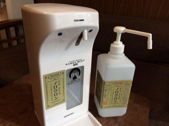 感染症対策【ノロクロン】自動手指消毒器 1,000mlディスペンサー内蔵 詰め替え可