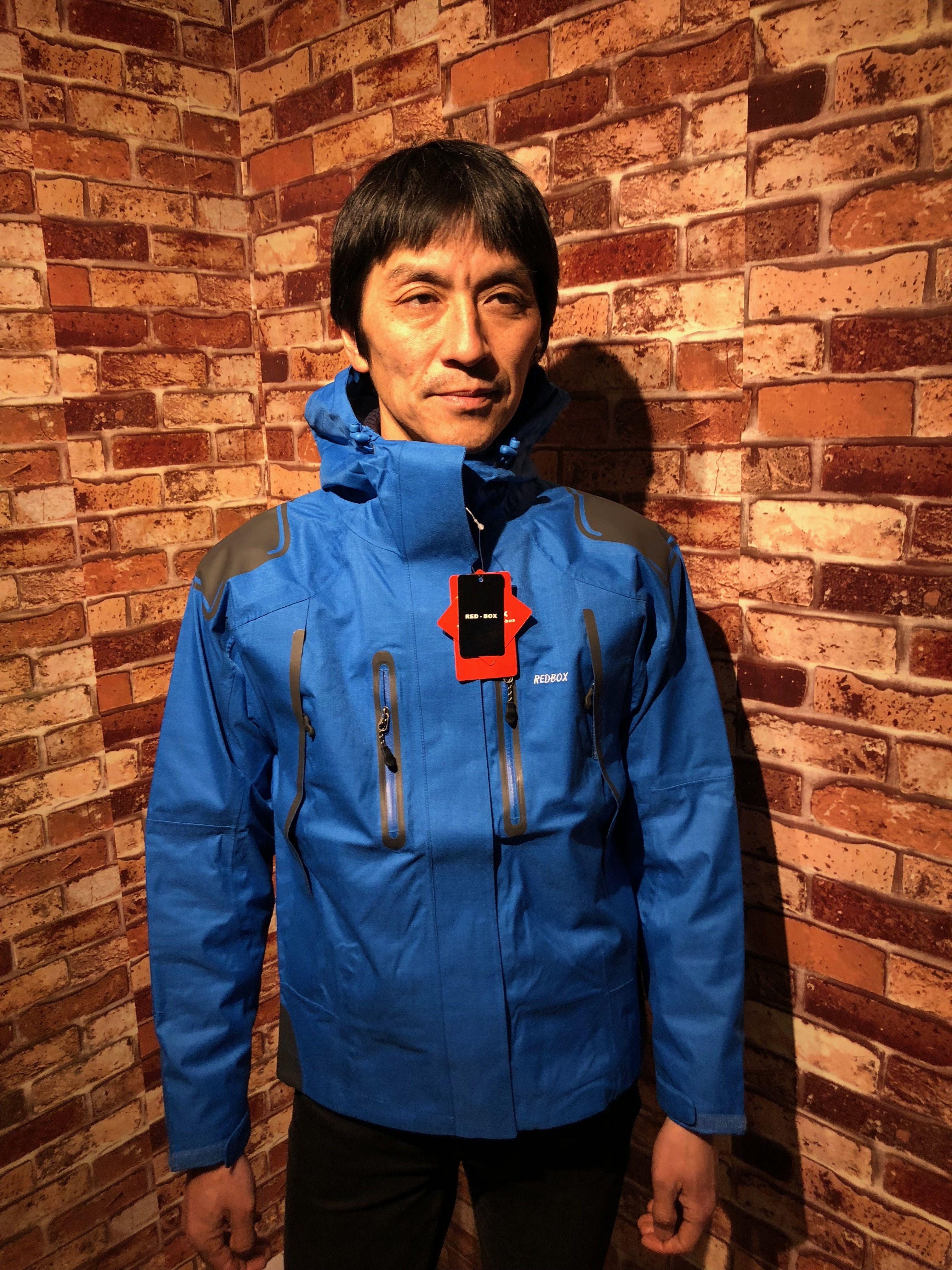 C215 USREDBOXマウンテンジャケット2.5L 防水透湿高機能素材  青M