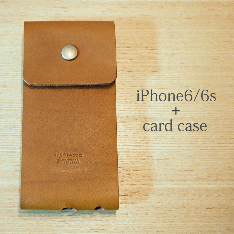iPhone6/6s用 カード入れ付き オイルヌメ革 手作り手縫い スマホケース【受注生産】