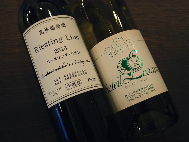 東北の日本固有品種の白ワインセット