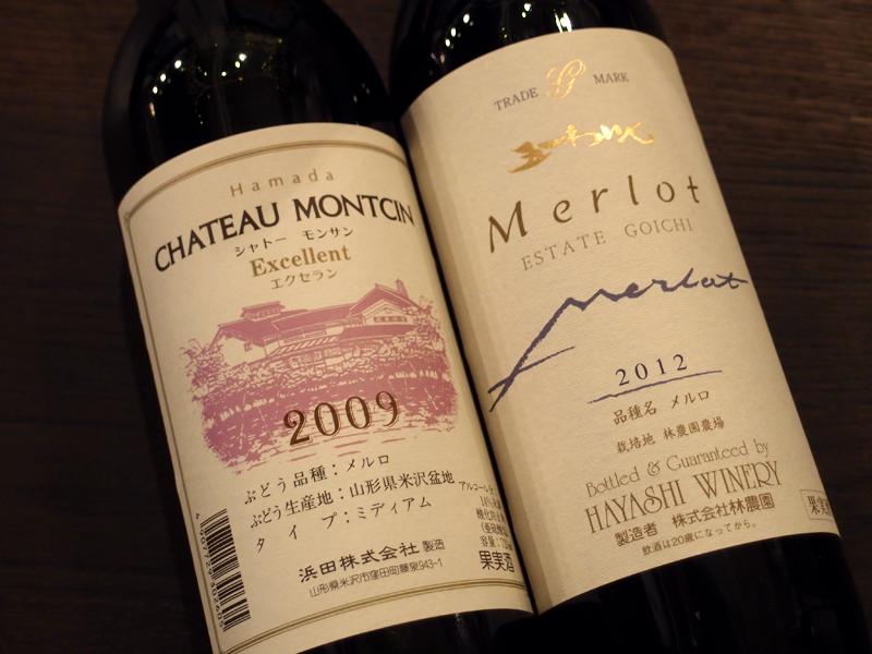 東日本の熟成メルロー赤ワインセット