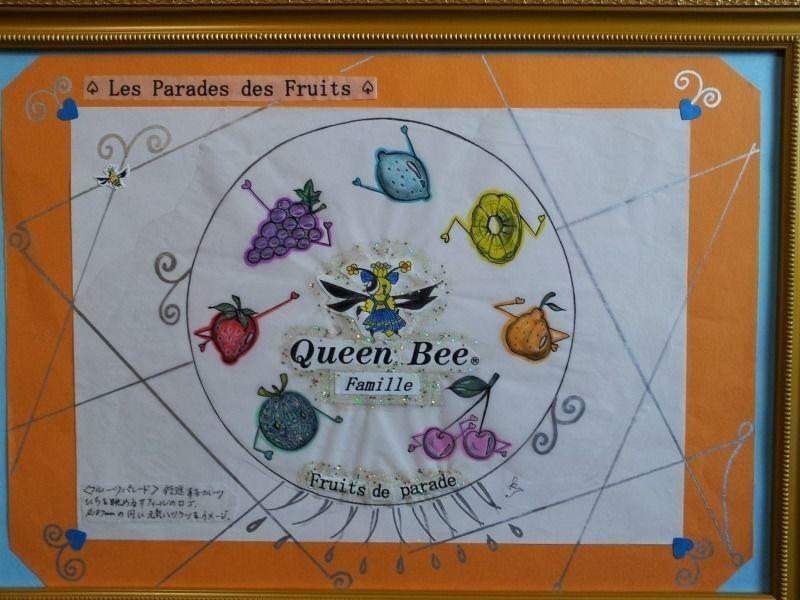 ミツバチのヒーリング絵画(LOGO WORLD)
