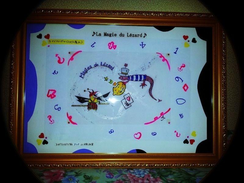 ミツバチのヒーリング絵画(ワンショット・ストーリー)