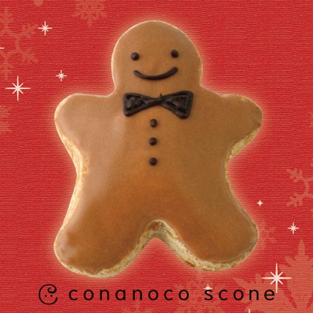 【クリスマス】ジンジャーマンスコーン Gingerman Scone
