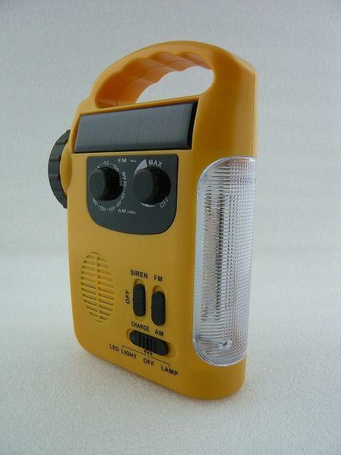 ワイドFM受信可能  ダイナモソーラーラジオ ZHW-RD339 ( Dynamo Solar Powered Radio ZHW-RD339 )