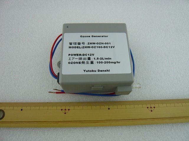 DC12V オゾンジェネレーター ( DC12V OZONE GENERATOR )