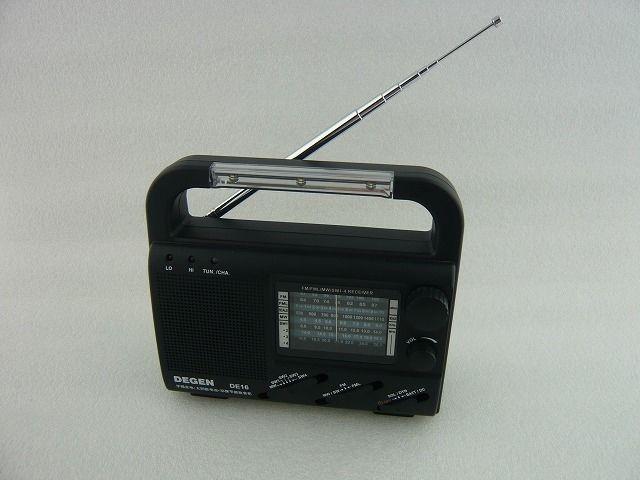 在庫1台限り:ワイドFM受信可能  DEGEN  DE16  ダイナモ、ソーラー発電ラジオ