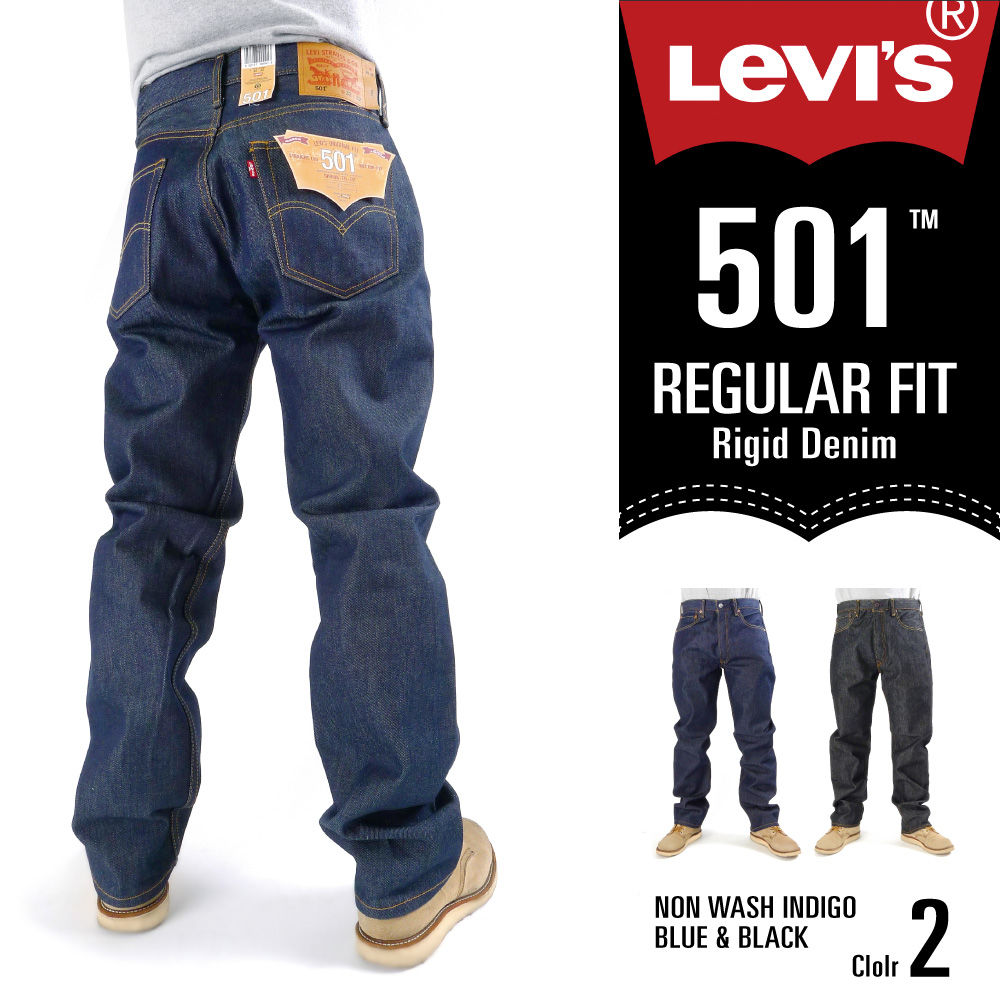 Levi's リーバイス 501【Regular Fit】デニムロングパンツ リジット【29~42】LEVIS 新品 ボタンフライ ノンウォッシュ インディゴ ブラック ジーパン USサイズ メンズ