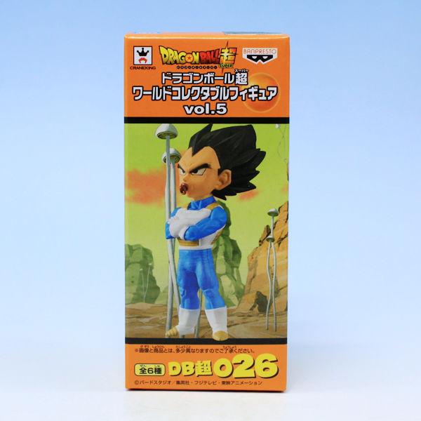 ベジータ  (ドラゴンボール超 ワールドコレクタブルフィギュアvol.5 アニメ グッズ プライズ バンプレスト)