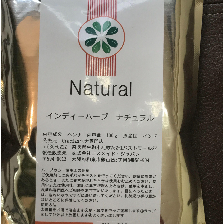 100%天然ヘナ IndeyHarbs Natural 100g