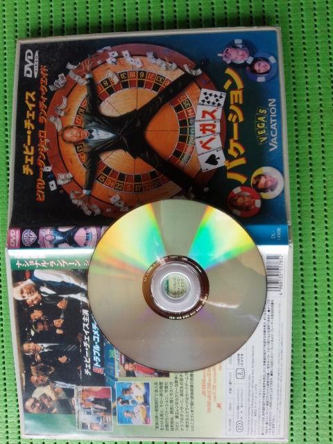DVD ベガス バケーション