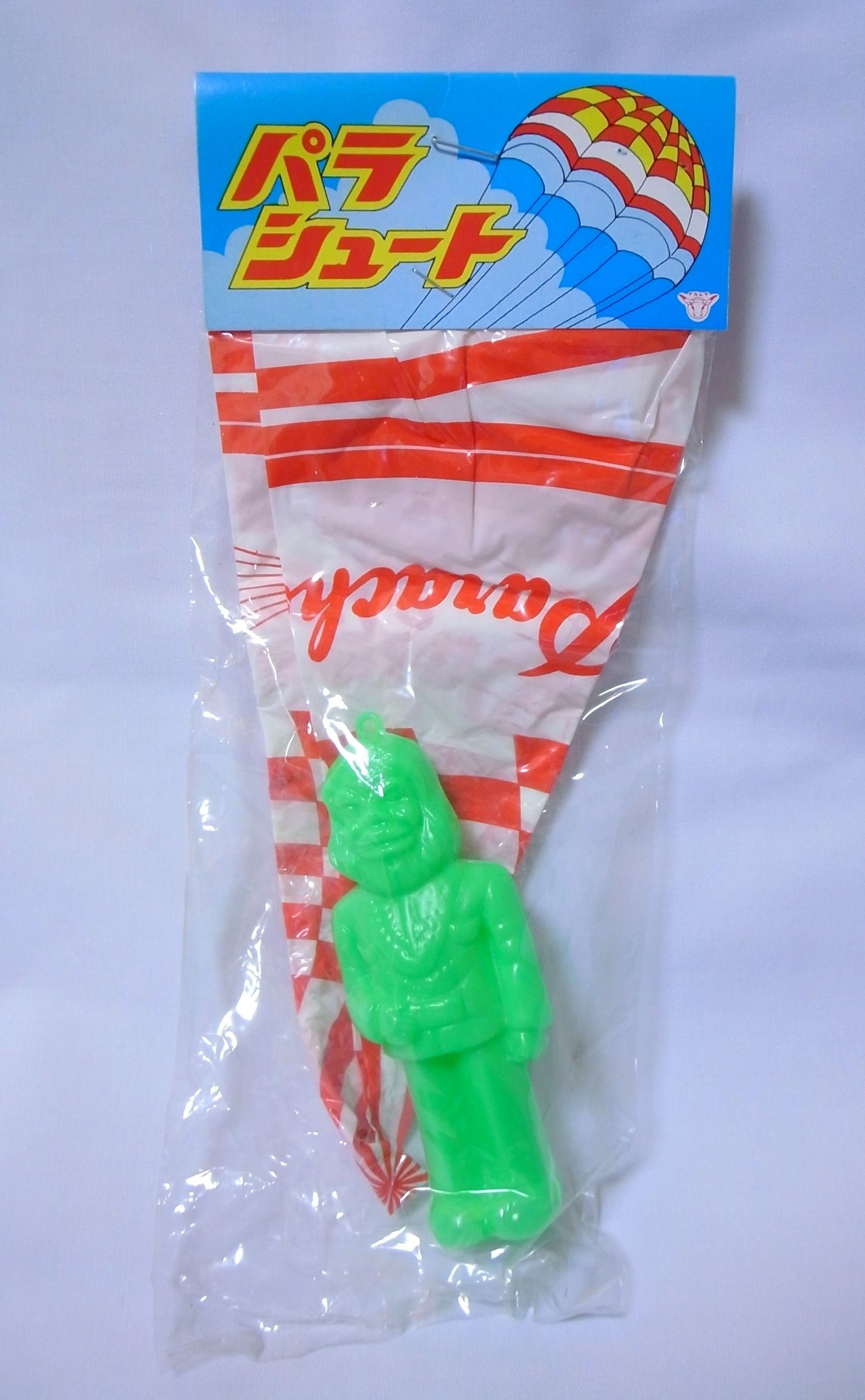 パチ怪獣玩具 パラシュート ポリ人形 宇宙猿人ゴリ?
