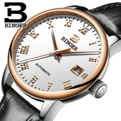 BINGER 高級レディース腕時計 自動巻き 機械式腕時計 防水サファイアガラス レザーストラップ ファッション ビジネスウォッチ