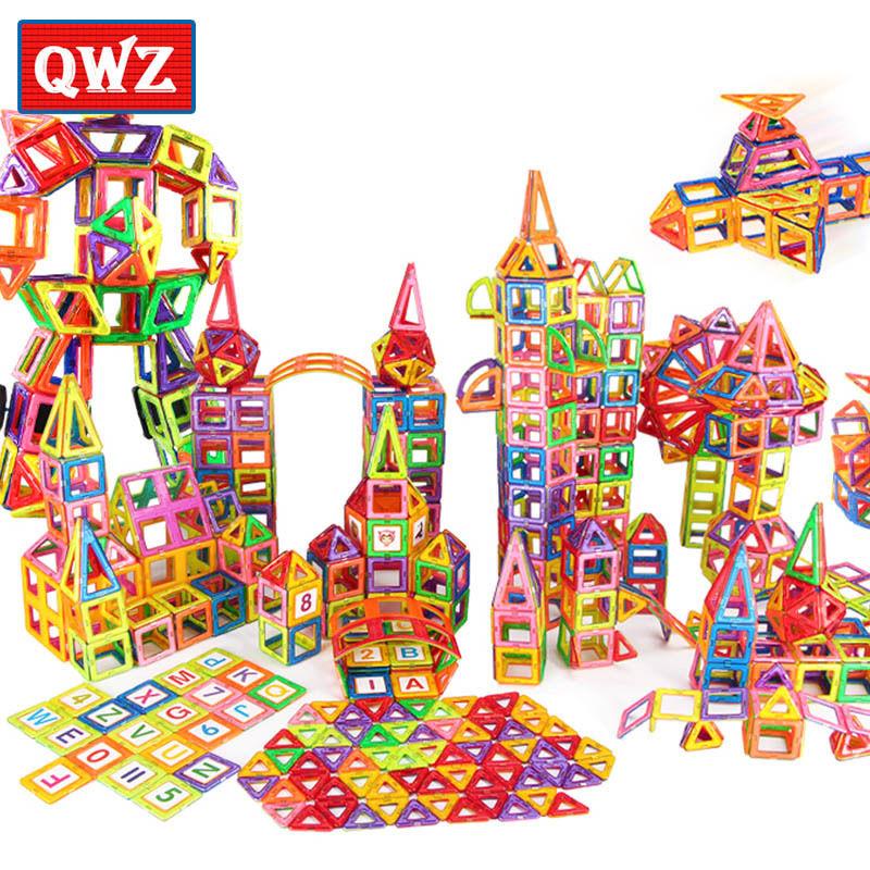 マグフォーマー風 マグネットブロック 磁石おもちゃ 最新 知育玩具 収納ボックス付き 400ピース