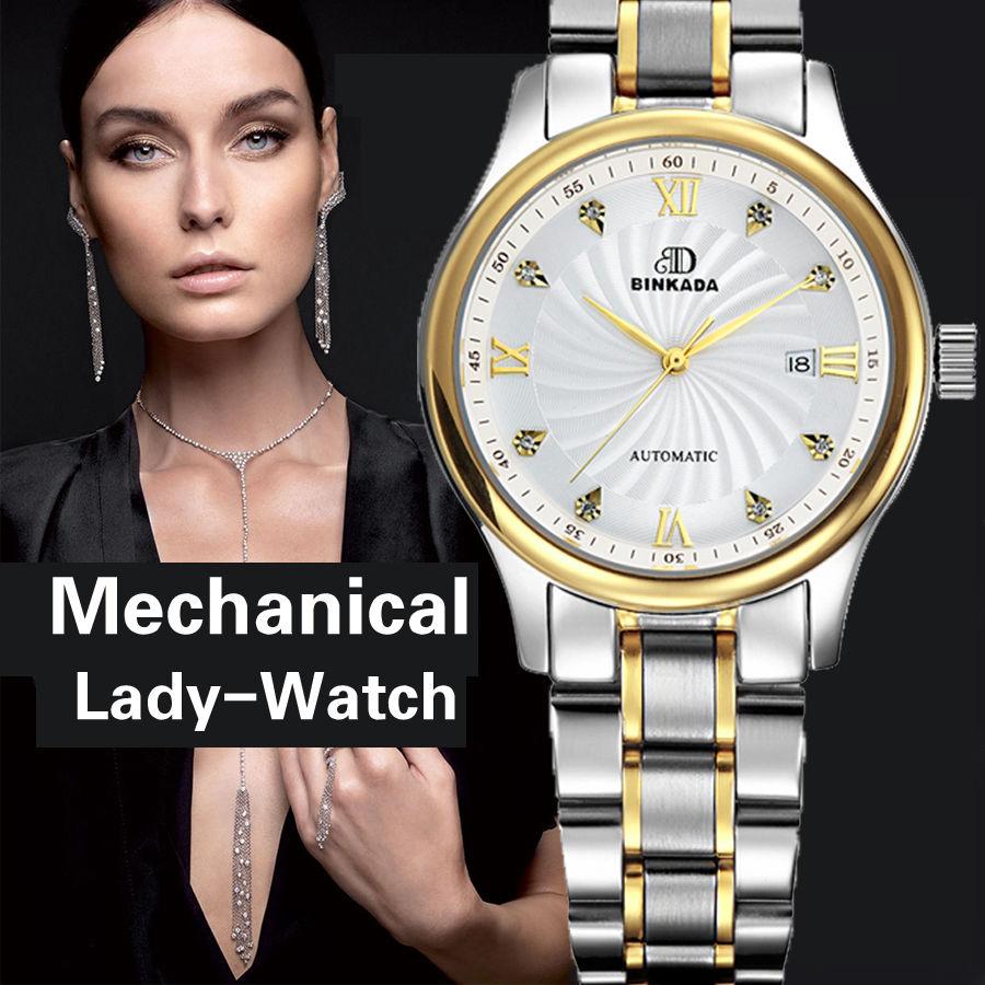 BINKADA 高級レディース腕時計 自動巻き 機械式腕時計 防水サファイアガラス ファッション ビジネスウォッチ
