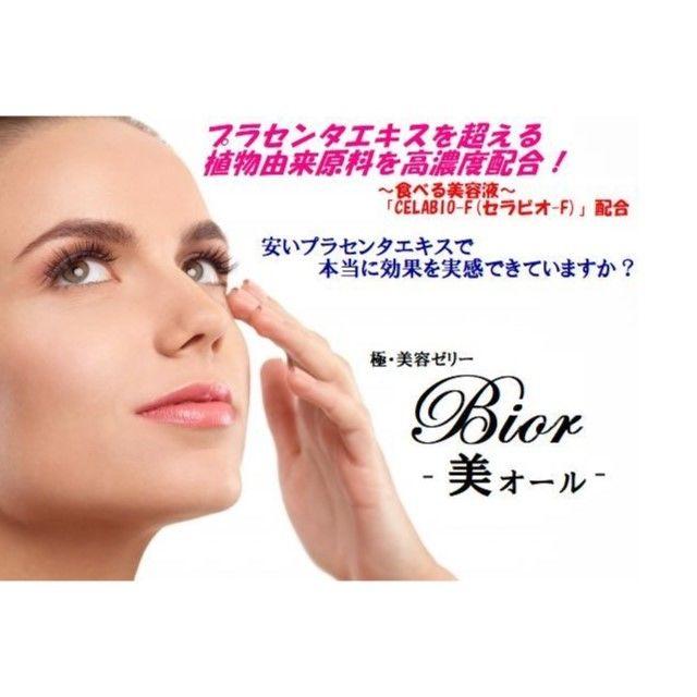 極・美容ゼリー Bior -美オール-
