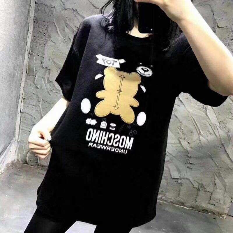 MOSCHINO モスキーノ Tシャツ メンズレディース  [並行輸入品]