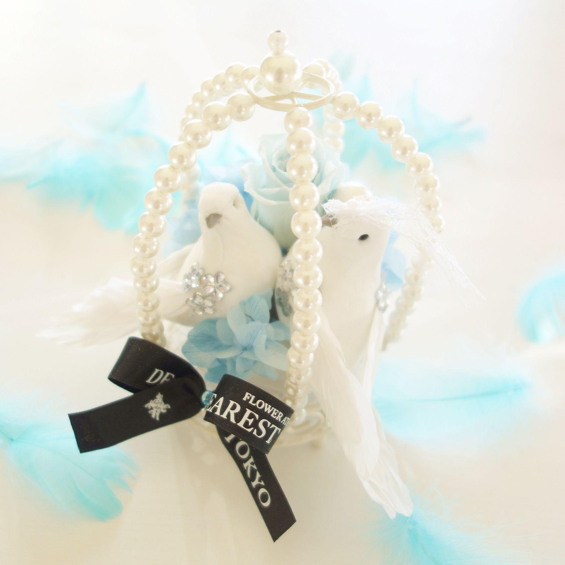 "NATURAL ""chance""(BLUE)?結婚祝い?幸せを願う小鳥のアレンジ"