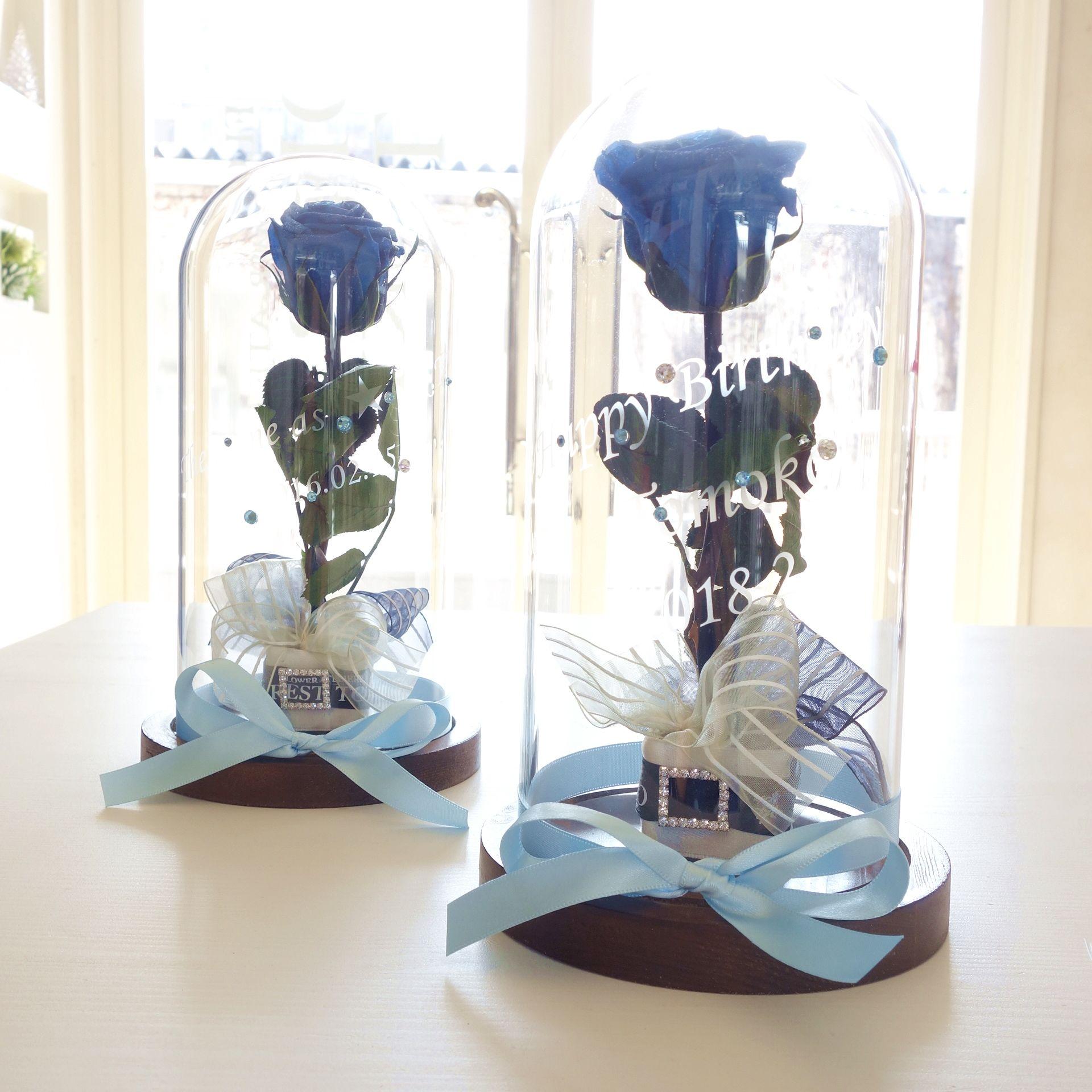 """《名入れギフト☆メッセージ刻印》message ROSE   """" La rose bleue """"   美女と野獣?バラを閉じ込めたガラスドーム"""