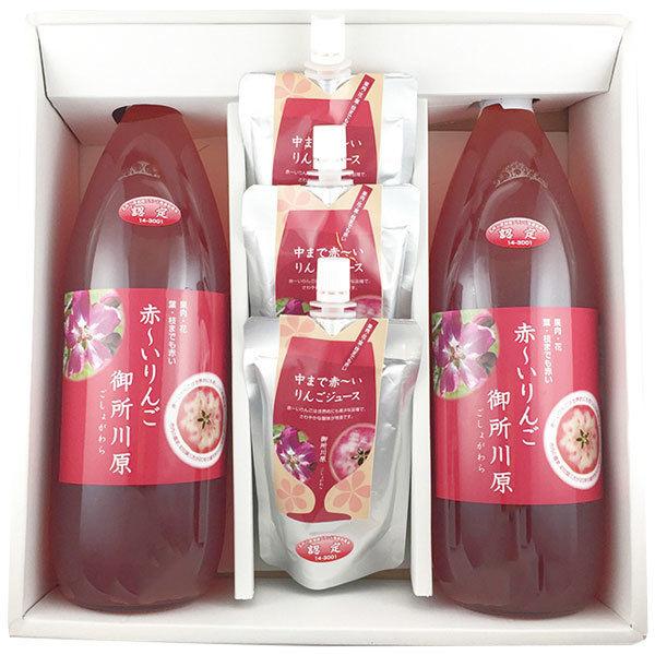 ●中まで赤~いりんごジュース 大瓶1000ml?2 ●中まで赤~いりんごジュース パウチ130ml?3