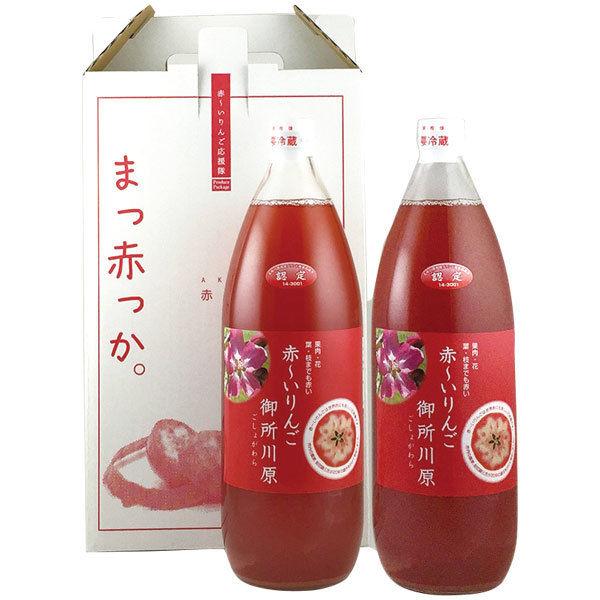 中まで赤~いりんごジュース 大瓶1000ml?2