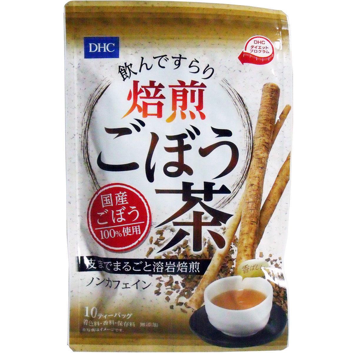 DHC 飲んですらり 焙煎ごぼう茶 ノンカフェイン 10ティーバッグ  北海道・沖縄・離島不可商品