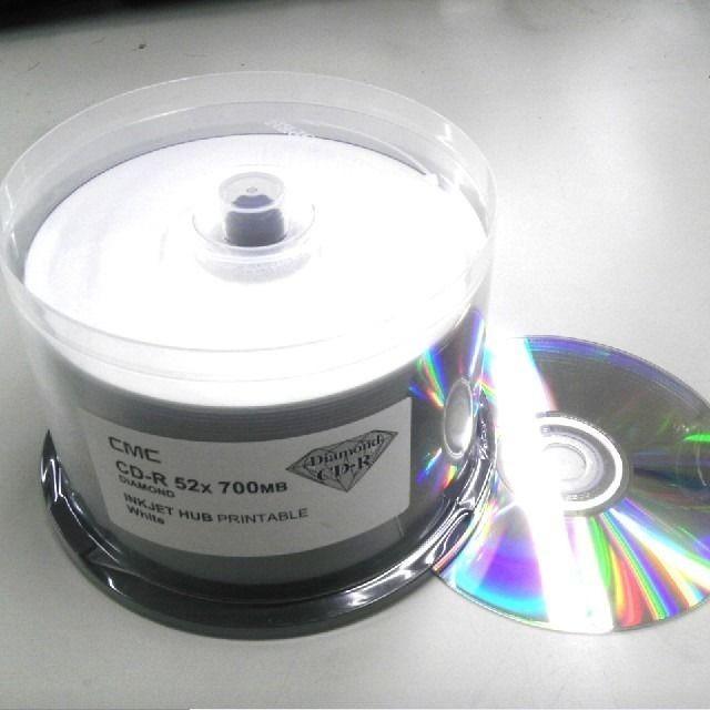 コピー面が青くないダイヤモンドCD-R【プリンタブル】50枚セット