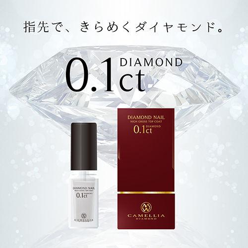 カメリアダイヤモンド・ネイル