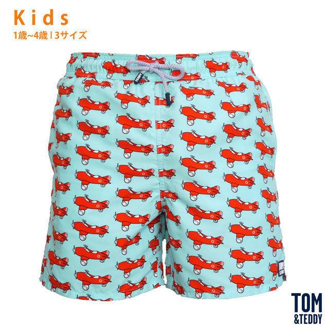 エアプレーン・ブルー&オレンジ【キッズ | 1歳~4歳 | 全3サイズ】【Tom & Teddy? Australian Swimwear】
