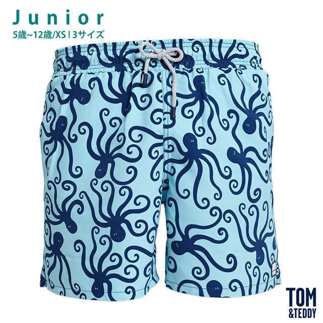 オクトパス・ノーティカルブルー【ジュニア | 5歳~12歳/XS | 全4サイズ】【Tom & Teddy? Australian Swimwear】